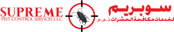 Supreme Pest Control Services, Bed Bugs, Flying Insects, cockroach control in Dubai, UAE